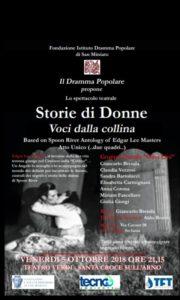 STORIE DI DONNE...VOCI DALLA COLLINA